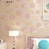 自粘3D無紡布墻紙粉色卡通小熊背景墻溫馨男孩女孩臥室兒童房壁紙【櫻花本鋪】