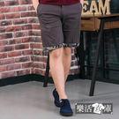【7344】修身迷彩點綴伸縮休閒短褲(深灰)● 樂活衣庫