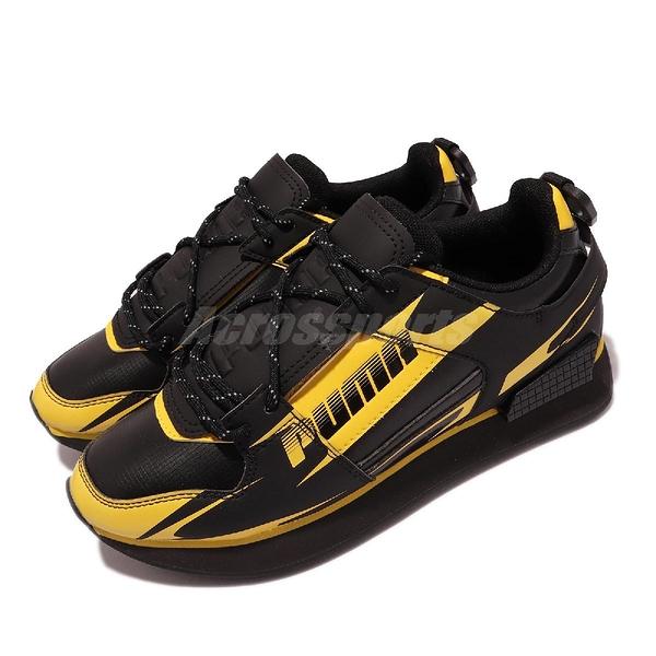 【海外限定】Puma 休閒鞋 Mile Rider CSM 黑黃 厚底 聯名 海外款 女鞋 【ACS】 374345-01