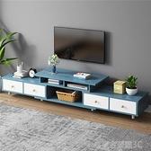 電視櫃 電視櫃茶幾組合北歐小戶型現代簡約客廳家用簡易伸縮臥室電視機櫃YTL
