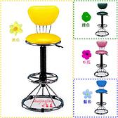 【水晶晶家具/傢俱首選】HT1827-6 卓奎茲65-72cm可升降高吧椅~~四色可選
