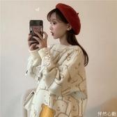 秋季2019新款韓版網紅套頭時尚慵懶毛衣女寬鬆外穿秋冬針織衫外套 怦然心動