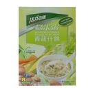 【活力百匯】青蔬什錦糙米粥 x6盒(40g*6包/盒) ~即沖即食 全素