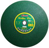 切斷砂輪 14英吋 355mm 砂輪片 關東 牌 KANTO 翡翠綠 切鐵 剪鐵 切鐵管等物件