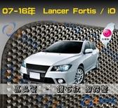 【一吉】07-16年 fortis腳踏墊 / 台灣製造 fortis海馬腳踏墊 lancer腳踏墊 fortis踏墊 IO腳踏墊