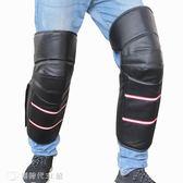 護膝 外穿護膝騎行摩托車防風防寒保暖護膝加絨加厚擋風護腿男女 【創時代3c館】