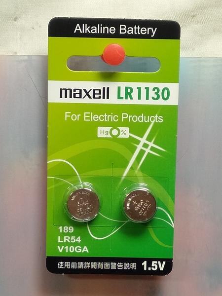 【LR1130 2入水銀電池】Maxell 麥克賽爾 189 LR54 AG10 V10GA【八八八】e網購
