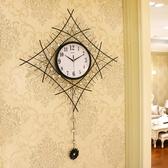 一紅時尚個性簡約藝術大掛錶創意時鐘現代鐘錶掛鐘客廳石英鐘靜音jy【快速出貨】
