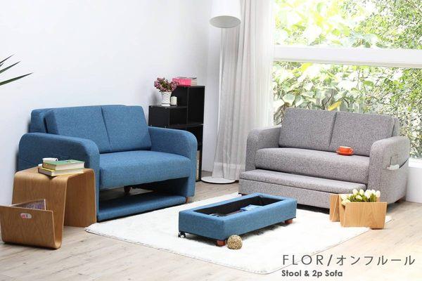 【預購】FLOR芙蘿日式雙人沙發-4色(HY1/1103二+凳沙發)【DD House】