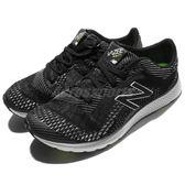 New Balance 慢跑鞋 WXAGLBW2 D 黑 白 訓練跑鞋 運動鞋 女鞋【PUMP306】 WXAGLBW2D