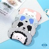 冰絲眼罩眼罩睡眠遮光透氣女可愛韓國男睡覺冰袋眼學生兒童冷熱敷