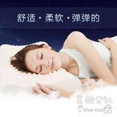 一對成人頸椎護頸橡膠單人記憶天然乳膠枕頭BS18846 『美鞋公社』TW