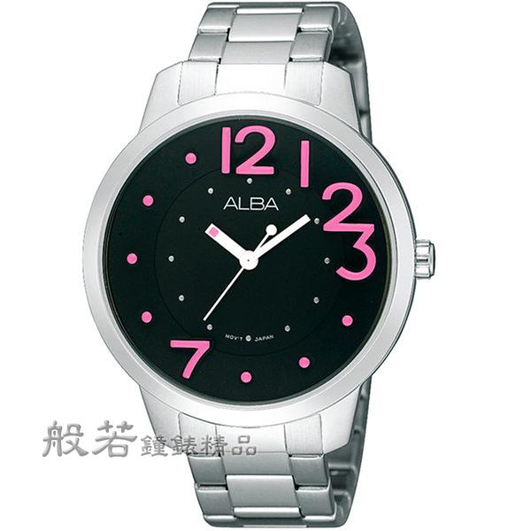 ALBA 可愛點點百變時尚中性腕錶-銀