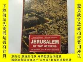 二手書博民逛書店jerusalem罕見of the heavens 天堂的耶路撒