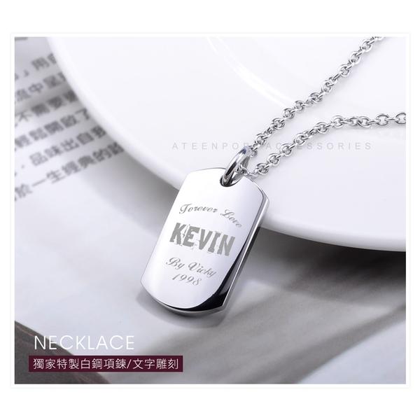 刻字項鍊 ATeenPOP 白鋼客製吊牌 軍牌愛心星星 對鍊 情人節禮物 單個價格 送刻字