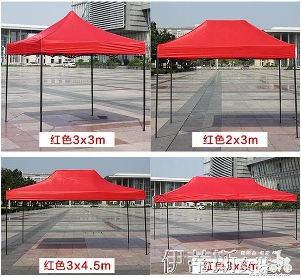 戶外遮陽傘大遮陽雨傘生意用棚子帳篷防風四腳戶外傘長擺攤傘棚折疊 伊蒂斯 LX