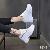 2019秋新款內增高透氣小白鞋女厚底休閒老爹鞋百搭運動鞋子 XN4774『易購3c館』