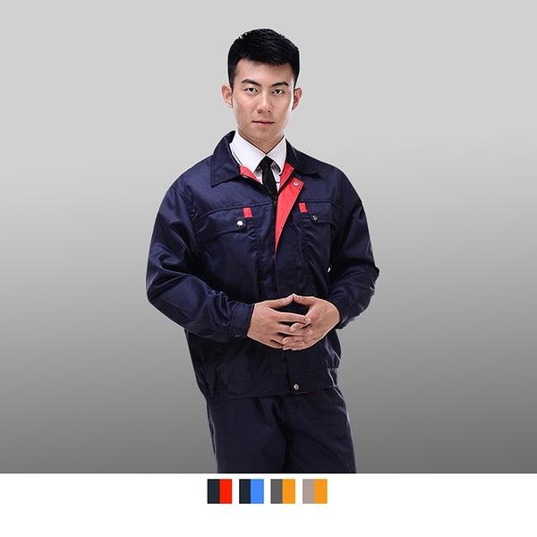 晶輝專業團體制服*CH089*上衣長袖帆布透氣長袖汽修廠工廠工程電子業工作服
