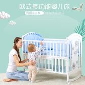 嬰兒床嬰兒床拼接大床實木搖籃床白色多功能新生兒寶寶床無漆兒童bb床WY  萬聖節禮物
