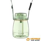 水杯大號大容量網美超大杯子女可愛耐高溫吸管杯背帶水瓶便攜水壺品牌【小桃子】