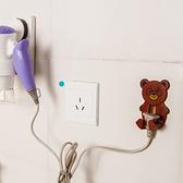 卡通動物插座支架 (2入)創意 可愛掛鉤 強力無痕 黏鉤 壁掛 居家背膠 牆面【P251】慢思行