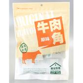 金門【喬安牧場】原味牛肉角 180g賞味期限:2020.02.05