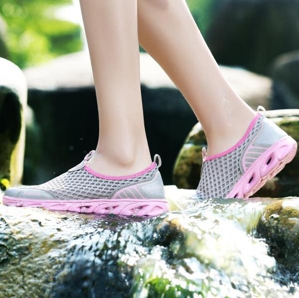 登山鞋 溯溪鞋男女防滑速干涉水鞋水陸兩用鞋戶外徒步登山鞋超輕透氣網鞋 一木良品