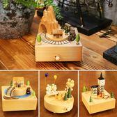 音樂盒八音盒木質男女生生日精品禮物節日創意兒童旋轉木馬擺件 時尚芭莎鞋櫃