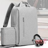 攝影背包 卡登單眼相機包女便攜佳能索尼微單攝影包電腦包旅行雙肩背包男T 3色
