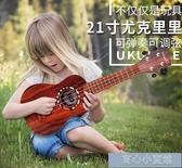 吉他 兒童吉他樂器初學者可彈奏尤克里里真琴弦仿真小吉他禮物玩具YYJ 育心小賣館