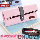618大促 筆袋韓國款簡約創意女生高中初中生大學生可愛小清新大容量文具盒