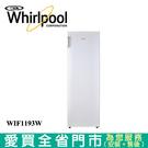 Whirlpool惠而浦193L直立式無霜冷凍櫃WIF1193W含配送+安裝【愛買】