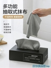 一次性洗碗巾 加厚一次性抹布懶人廚房抽取式吸水不掉毛干濕兩用洗碗布家務清潔 快速出貨