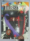 【書寶二手書T2/設計_QXJ】SHOE SHOPS_The Best Shops