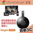 現貨 Google Chromecast...