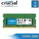 【免運費】美光 Micron Crucial DDR4-2666 4GB NB 筆記型記憶體 原生顆粒