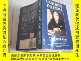 二手書博民逛書店CANTORS罕見DILEMMA CARL DJERASSIY9740 Carl Djerassi Pengu