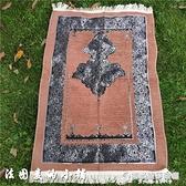 穆斯林便攜拜毯伊斯蘭教用品回民清真寺禮拜毯朝拜墊阿拉伯毯特價 雙十二全館免運