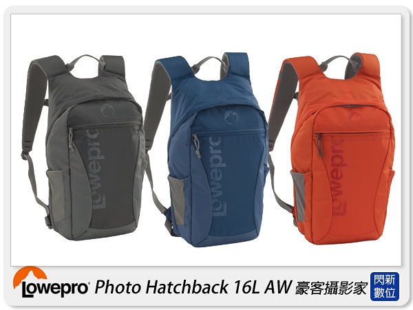 【特價出清】Lowepro 羅普 Photo Hatchback 16L AW 豪客攝影家 雙肩後背包 攝影背包