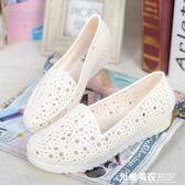 夏鏤空女鞋果凍鞋厚底塑膠涼鞋包頭平跟洞洞鞋白色護士鞋女沙灘鞋 米希美衣