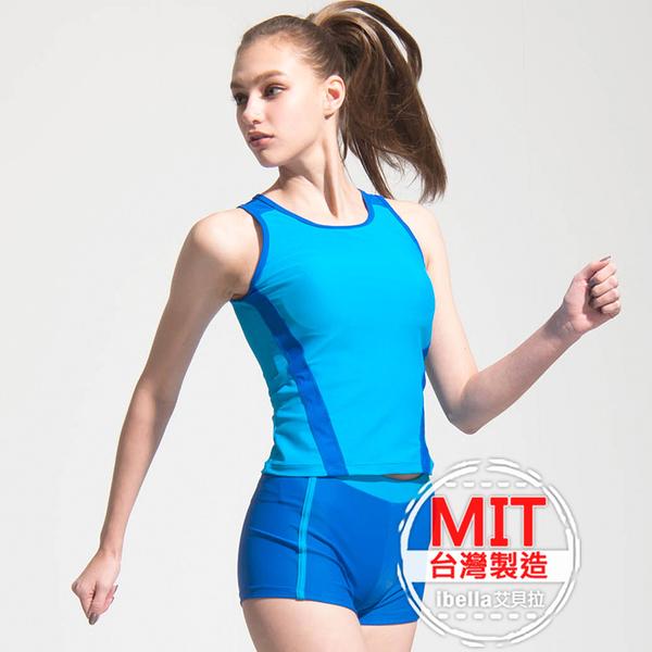 二件式泳裝MIT台灣製造背心泳衣泳褲美國杜邦萊卡【36-66-818113-18】ibella 艾貝拉