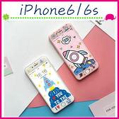 Apple iPhone6/6s 4.7吋 Plus 5.5吋 可愛火箭鋼化膜 情侶螢幕保護貼 卡通太空鋼化膜 納米保護貼 (正面)