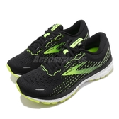Brooks 慢跑鞋 Ghost 13 黑 黃 男鞋 運動鞋 魔鬼系列 十三代 【ACS】 1103482E039