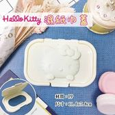 日本 Hello Kitty 濕紙巾蓋 可重覆黏貼濕紙巾蓋【H81206】