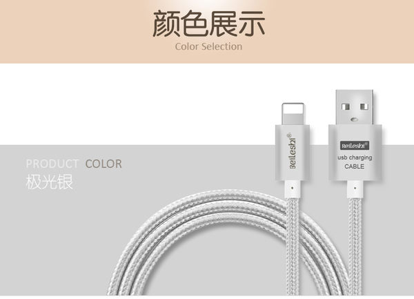 IOS傳輸線iPhone6./6plus /iphone5/SE/iphone7/plus 合金數據線0.25米長 高速usb手機充電線2A充電器線