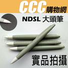 NDSL 大頭筆 觸控筆 手寫筆  觸摸筆 電阻筆