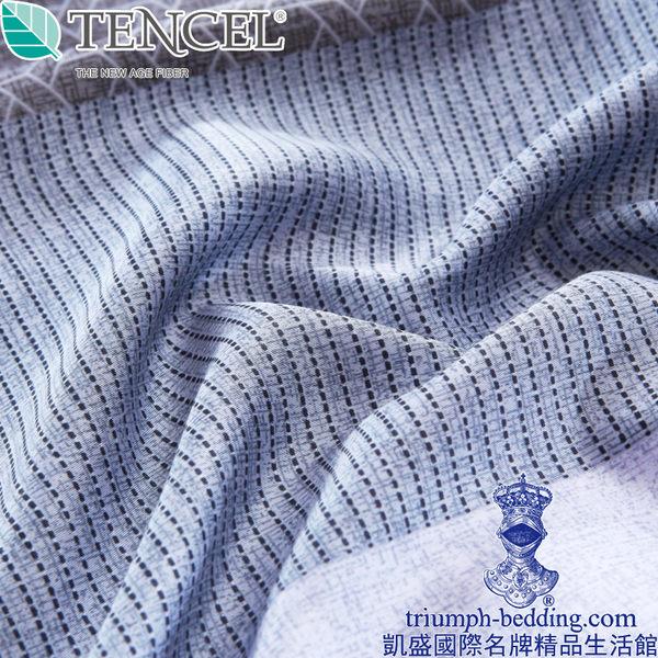 大特賣【凱盛寢具】舖棉100%萊賽爾天絲-40支-麻趣(灰色)-四件加大雙人舖棉床包兩用被組-6X6.2尺