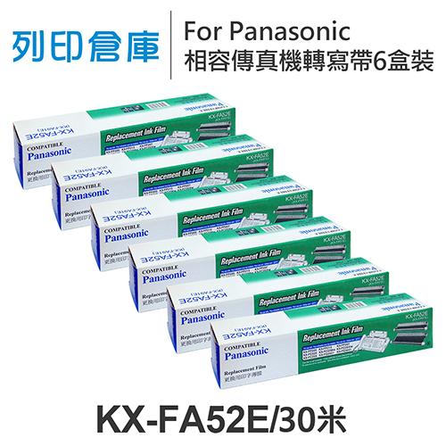 For Panasonic KX-FA52E 相容傳真機 專用轉寫帶足30米 6盒 /適用 KX-FP205/KX-FP207/KX-FP215/KX-FC225/KX-FC255