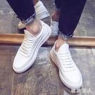 夏季男鞋小白鞋男韓版潮流白色板鞋男百搭休閒鞋子 XW1706【極致男人】