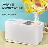 家用防蟲防潮密封桶麵粉寵物糧儲存罐裝儲米箱收納箱 【母親節禮物】